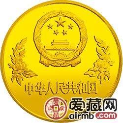 第12届世界杯足球赛金银铜纪念币1/4盎司射门、第12届世界杯足球