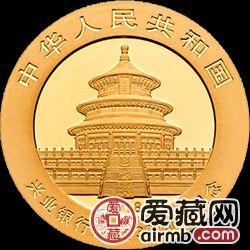 兴业银行成立30周年金银纪念币8克熊猫加字金币