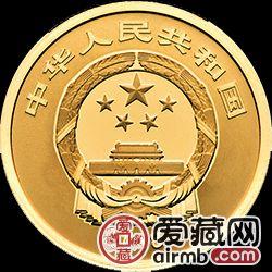 2018吉祥文化金银纪念币5克金币