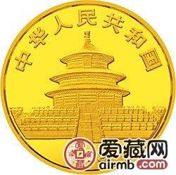 1982年熊猫金银币1/2盎司大熊猫金币