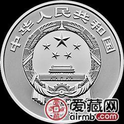 2018吉祥文化金银币30克寿居耄耋银币
