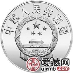 马可·波罗金银币15克马可·波罗头像、北京风景银币