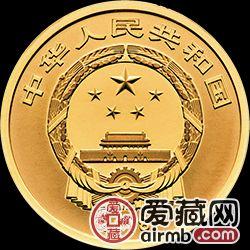 2018吉祥文化金银币5克寿居耄耋金币