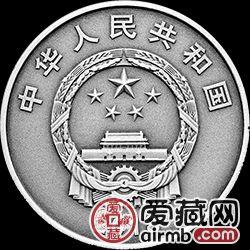 中央美术学院建校100周年金银币30克银币