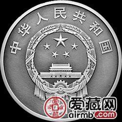 中央美术学院建校100周年金银币1公斤银币
