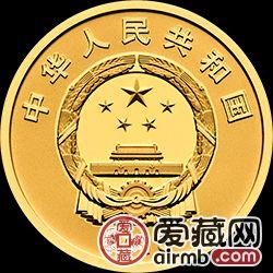 中央美术学院建校100周年金银币8克金币