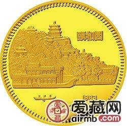 中国癸亥猪年金银币8克徐悲鸿所绘《双猪图》金币