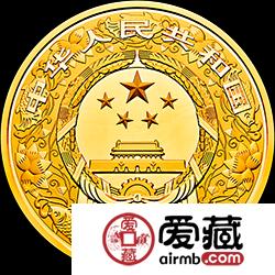 2018中国戊戌狗年金银币10公斤金币