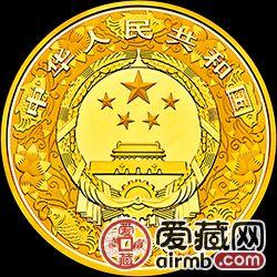 2018中国戊戌狗年金银币2公斤金币