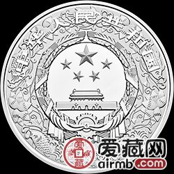 2018中国戊戌狗年金银币1公斤银币