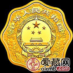 2018中国戊戌狗年金银币1公斤梅花形金币