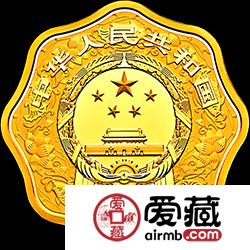 2018中国戊戌狗年金银币1公斤梅花形激情乱伦