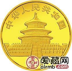 1983年版熊猫金银铜币1/10盎司大熊猫金币