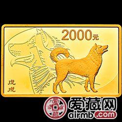 2018中国戊戌狗年金银币150克长方形金币