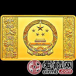 2018中國戊戌狗年金銀幣150克長方形金幣