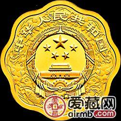 2018中国戊戌狗年金银币15克梅花形金币
