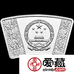 2018中国戊戌狗年金银币30克扇形银币