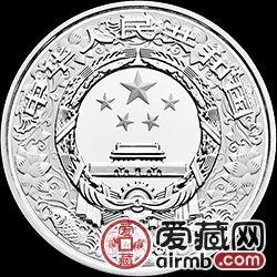 2018中国戊戌狗年金银币30克彩色银币