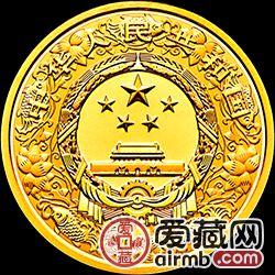 2018中国戊戌狗年金银币3克金币