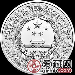 中国戊戌狗年金银币30克银币