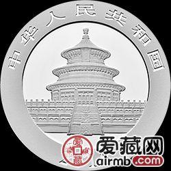 2018年熊猫金银币30克熊猫银币