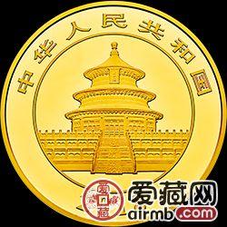 2018年熊貓金銀幣1公斤熊貓金幣