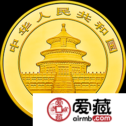 2018年熊猫金银币1公斤熊猫金币