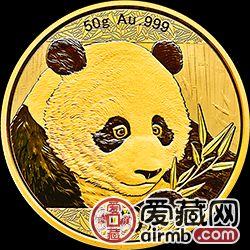 2018年熊猫金银币50克熊猫金币