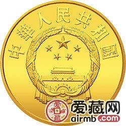 中国杰出历史人物金银币1/3盎司秦始皇金币