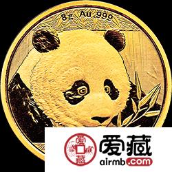 2018年熊猫金银币8克熊猫激情乱伦