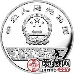 第23届奥运会纪念银币1/2盎司女子排球银币