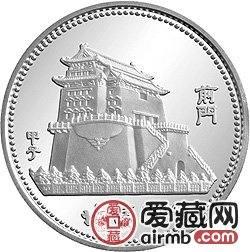 中国甲子鼠年金银纪念币15克齐白石所绘《鼠与秋实》银币