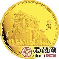 中国甲子鼠年金银纪念币8克齐白石所绘《鼠与秋实》激情乱伦