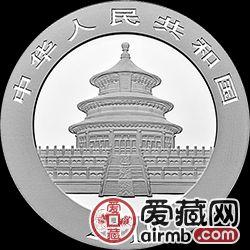 2019年熊猫金银币30克熊猫银币