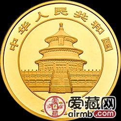 2019年熊猫金银币50克熊猫金币