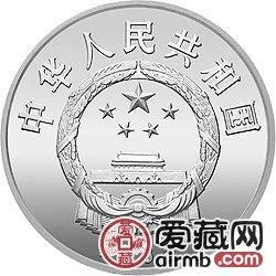 西藏自治区成立20周年纪念币1盎司布达拉宫银币