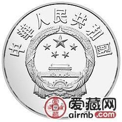 中国杰出历史人物金银币22克屈原银币