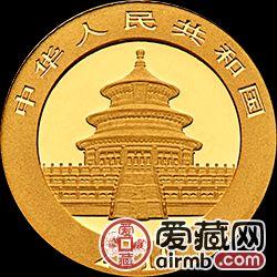 2019年熊貓金銀幣8克熊貓金幣