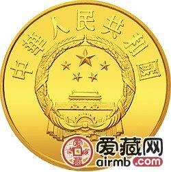 中国杰出历史人物金银币1/3盎司孔子激情乱伦
