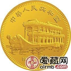 中国乙丑牛年金银币8克韩滉所绘《五牛图》局部金币