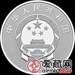 庆祝改革开放40周年金银币150克一带一路银币