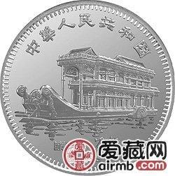 中国乙丑牛年金银币15克韩滉所绘《五牛图》局部银币