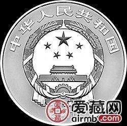 中国戏曲艺术黄梅戏金银币150克天仙配彩色银币