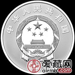 金砖国家领导人厦门会晤金银币15克银币