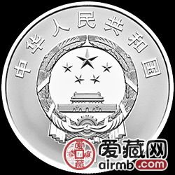 金砖国家领导人厦门会晤金银币30克银币