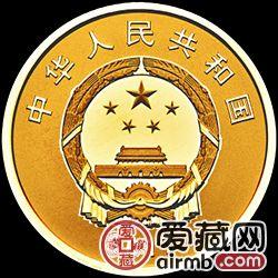 金砖国家领导人厦门会晤金银币3克金币