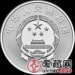 中国人民解放军建军90周年金银币15克火箭军军人形象银币