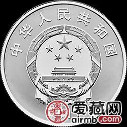 中国激情电影解放军建军90周年金银币15克海军军人形象银币