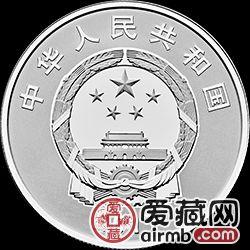 中国激情电影解放军建军90周年金银币15克陆军军人形象银币