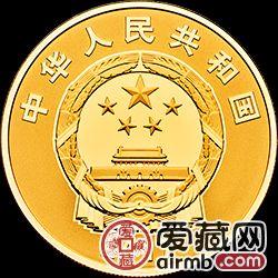 中国人民解放军建军90周年金银币8克金币
